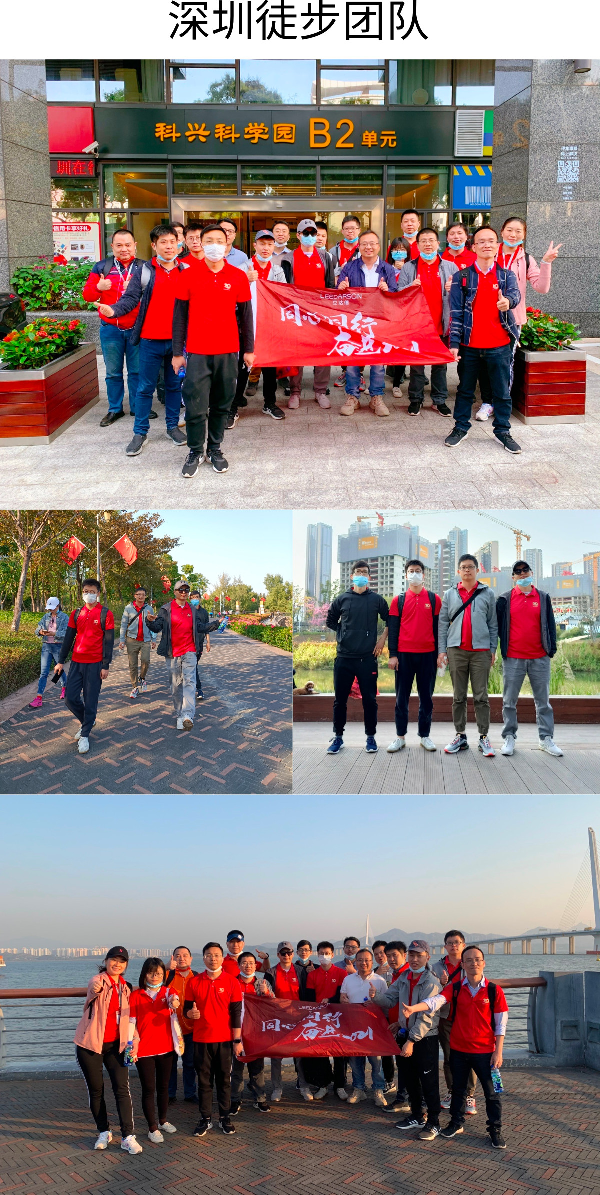 深圳.jpg